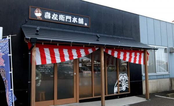 4/14(土) 東陽製菓 第18回春の地域感謝祭