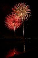 第12回西条市おかげん祭市民花火大会順延のお知らせ