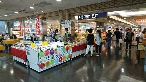 松山空港ロビー展開催!(だんじり展示・物産販売)