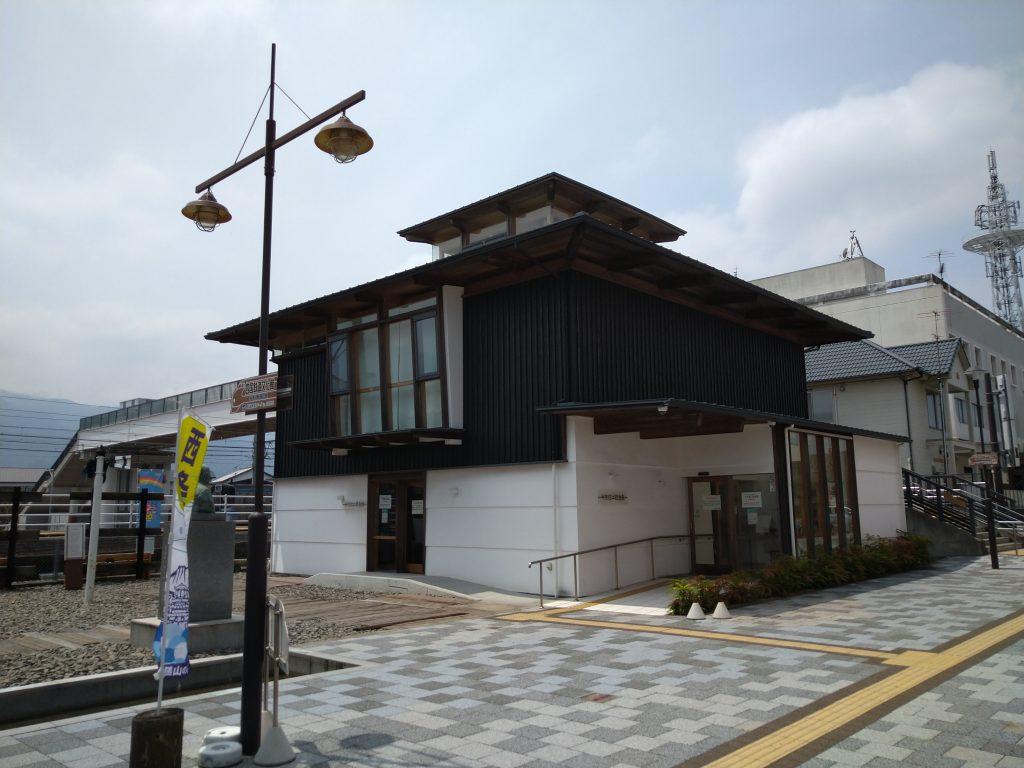 鉄道歴史パーク IN SAIJO 営業再開のお知らせ(10月22日更新分)